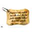 Keychain Engraved juniper (EST) VH05
